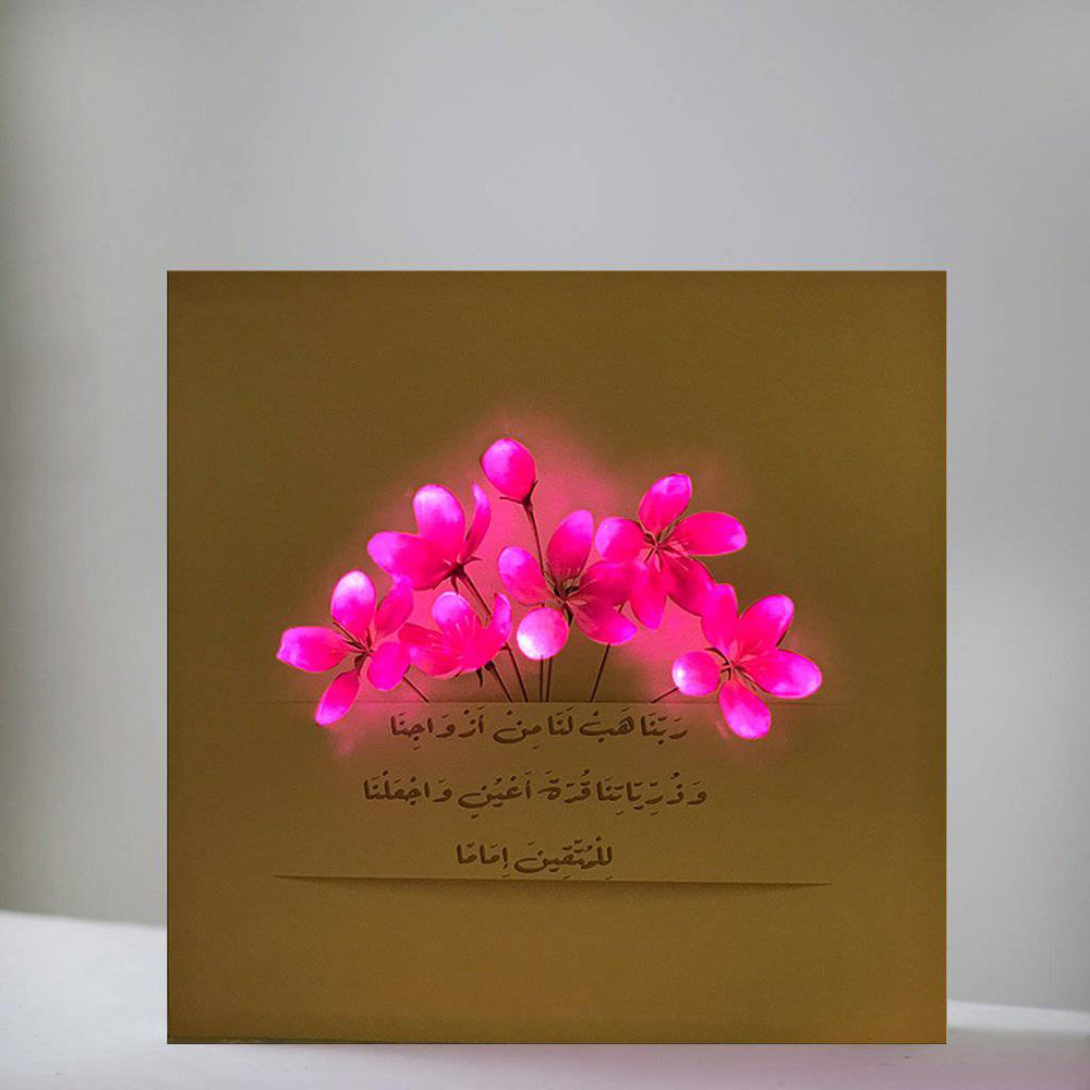 Marriage Pink Orchid Canvas