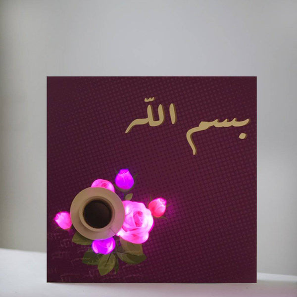 Coffee & Flower Canvas - FathakirrStore