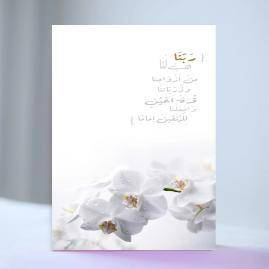 Marriage White Orchid 2 Canvas