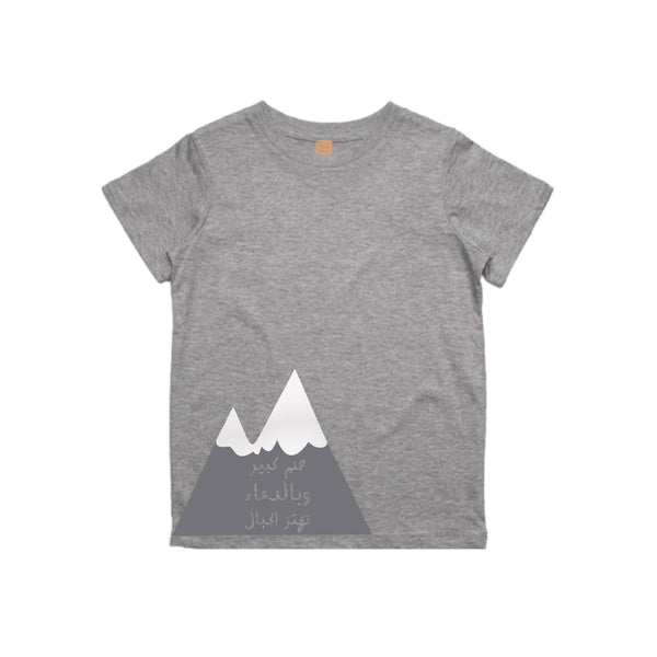 Mountain Dreamer T-shirt - FathakirrStore