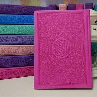 Colorful Plain Quraan - FathakirrStore