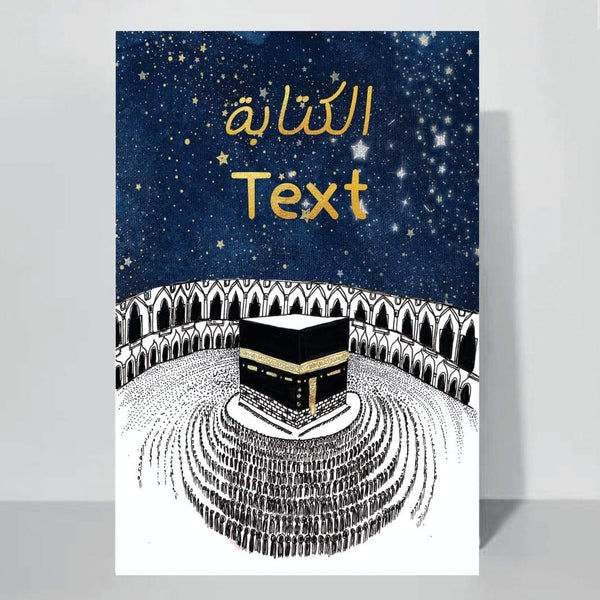 Kaba Sparkling Stars Poster & Sticker - FathakirrStore