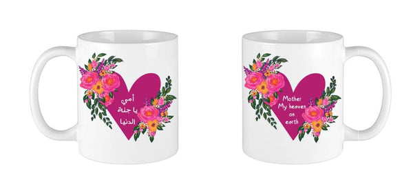The Flowers Of My Heart Mug - FathakirrStore