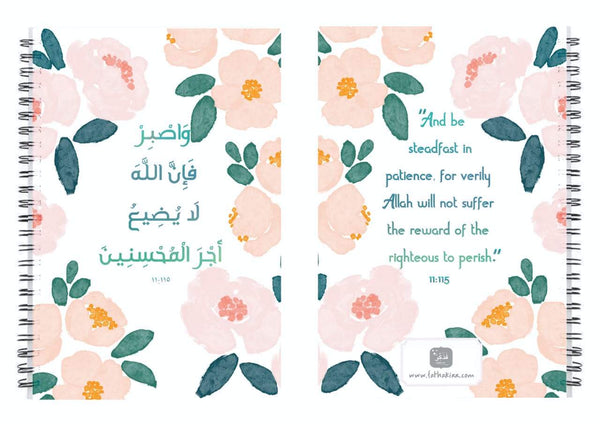 Sabr Verse Notebook - FathakirrStore
