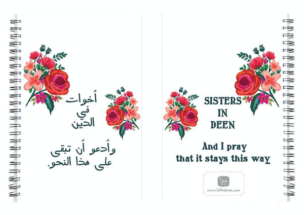 Sisters In Deen Notebook - FathakirrStore