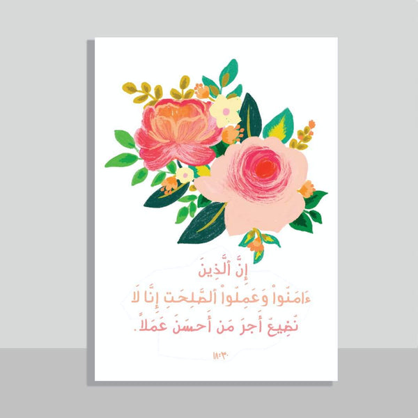 Pink Rosy Poster & Sticker - FathakirrStore