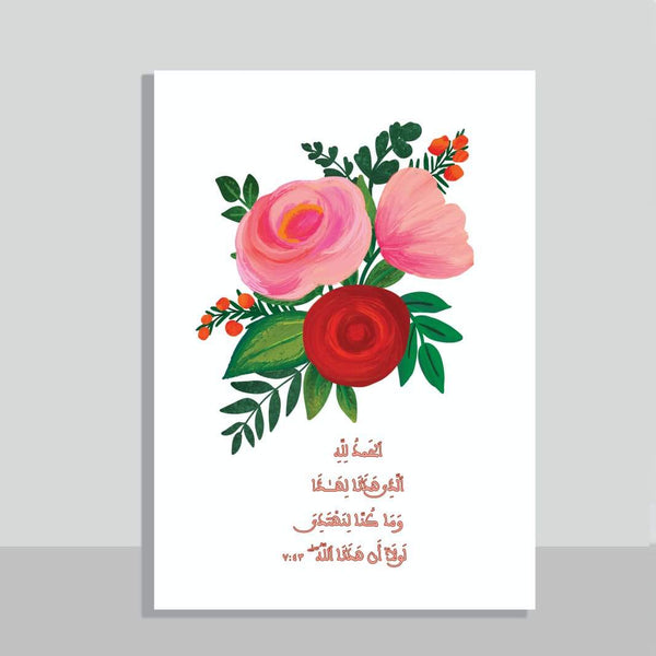 Valved Roses Canvas - FathakirrStore
