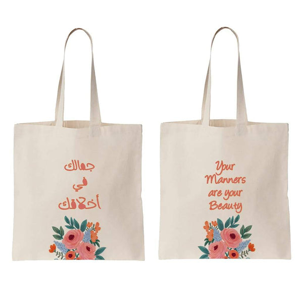 Manners Is Beauty Bag - FathakirrStore