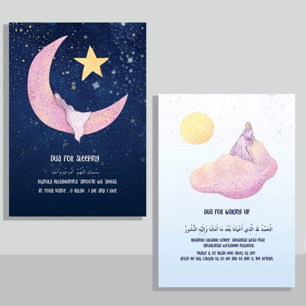Waking up Duaa Canvas - FathakirrStore