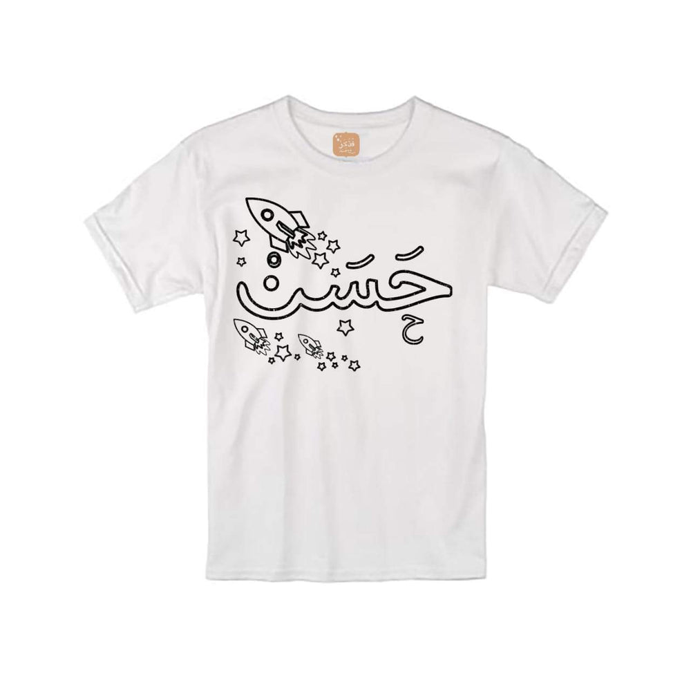 Boys's Hand Paint T-shirt