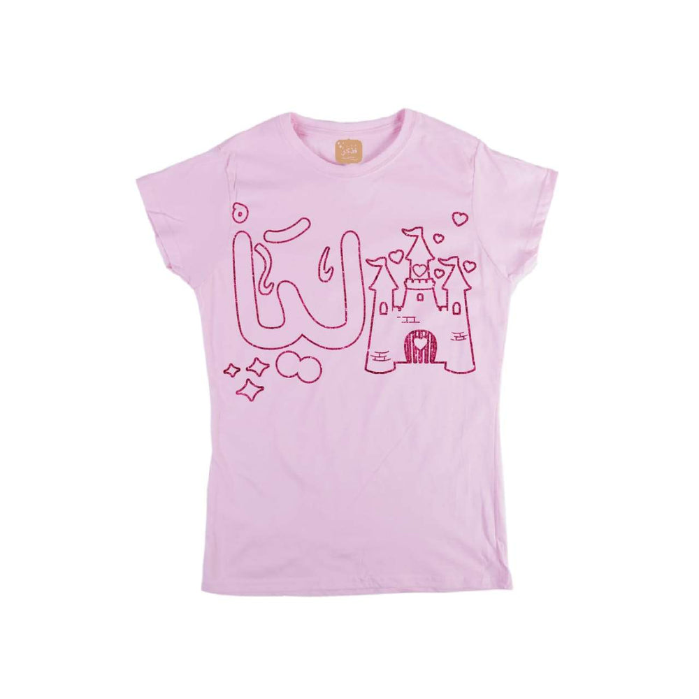 Girl's Hand Paint T-shirt