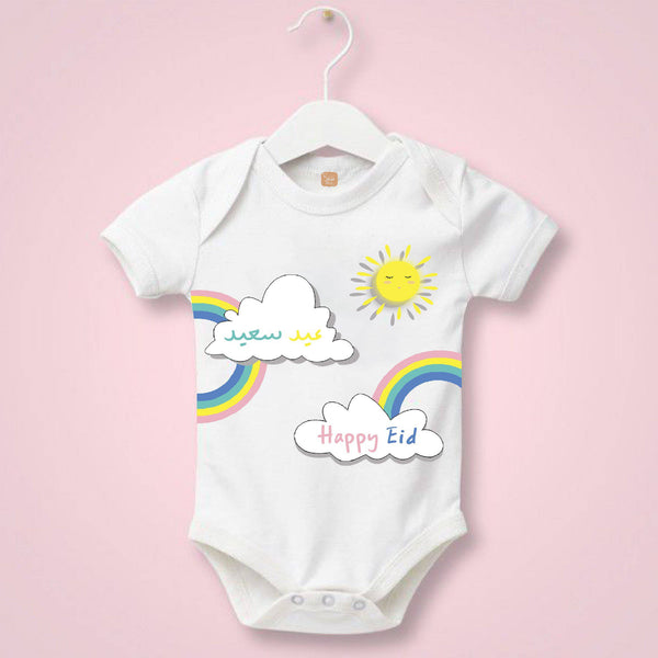 Happy Eid Kid's T-shirt Babies - FathakirrStore