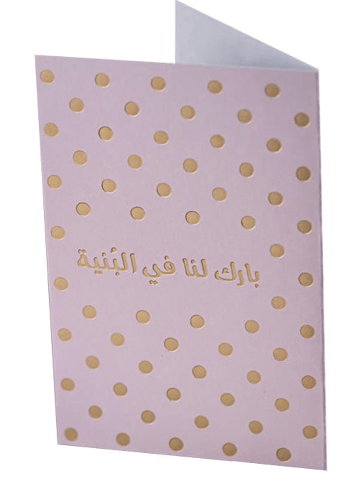 Newborn Girl Gift Card