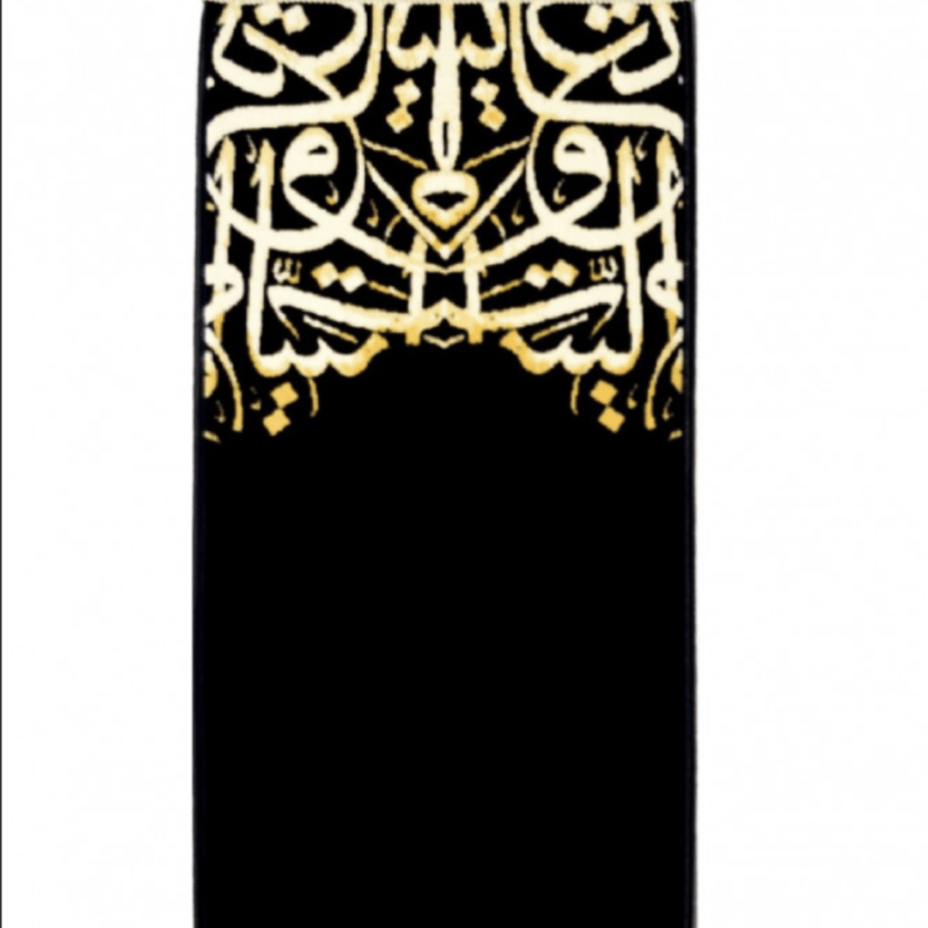 Misk Arabic Calligrapher Kids Prayer Mat