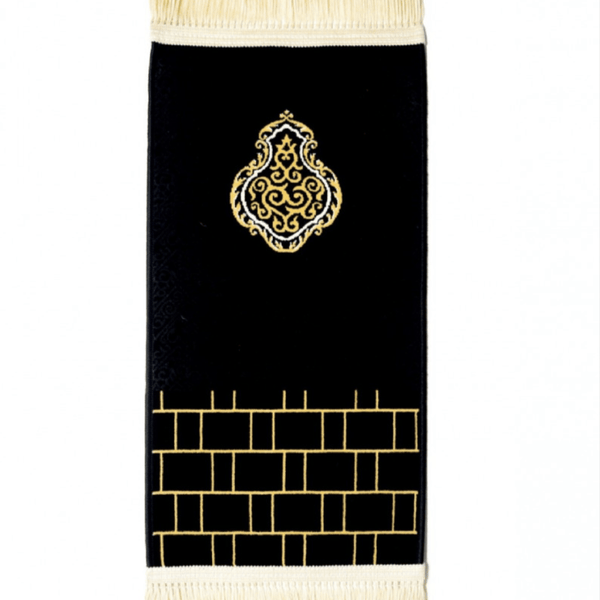 Misk Qandeel Alkaba Kids Prayer Mat