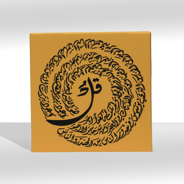 Almoawithat Circle Canvas - FathakirrStore