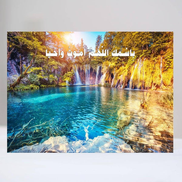 Waterfall Canvas - FathakirrStore
