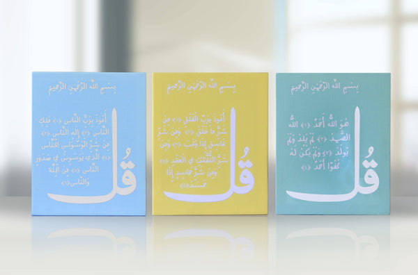Almoawithat Kids Set Canvas - FathakirrStore