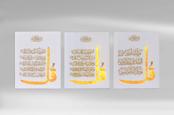 Almoawithat Set Canvas - FathakirrStore