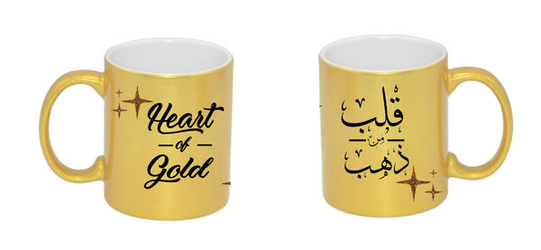 Heart of Gold Mug - FathakirrStore