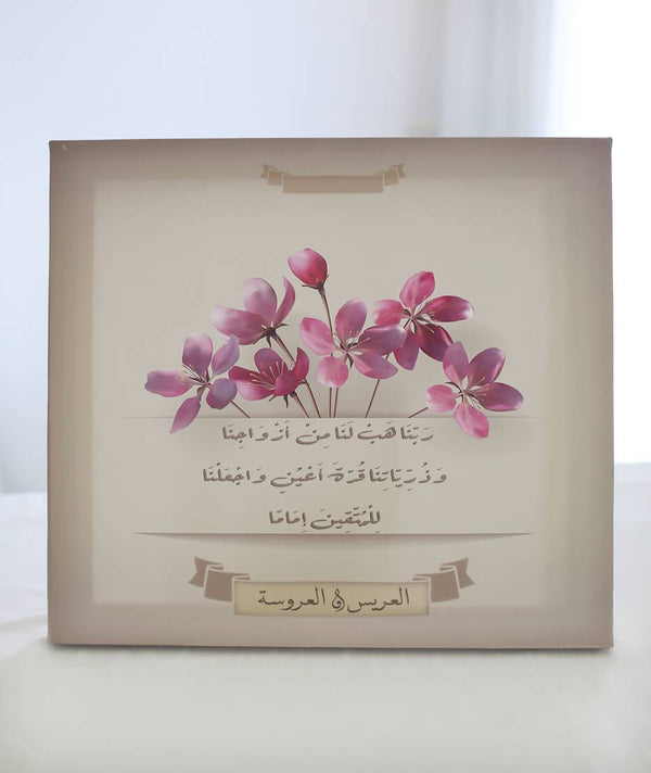 Marriage Pink Orchid Canvas - FathakirrStore