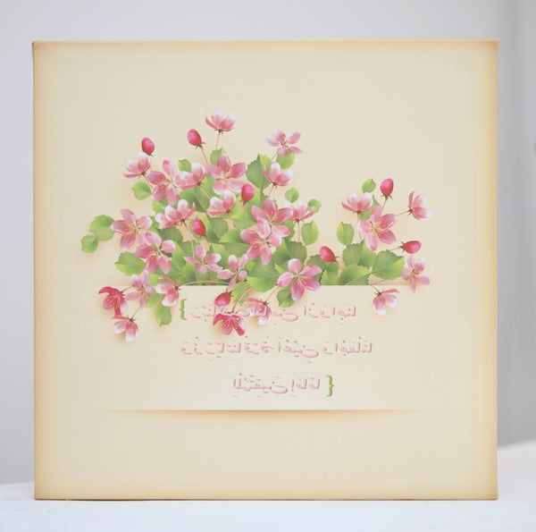 Marriage Garden Flowers Canvas - FathakirrStore