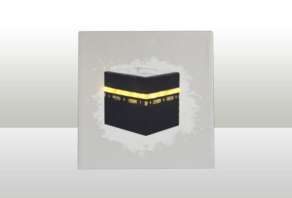 Kaaba Beige Canvas - FathakirrStore