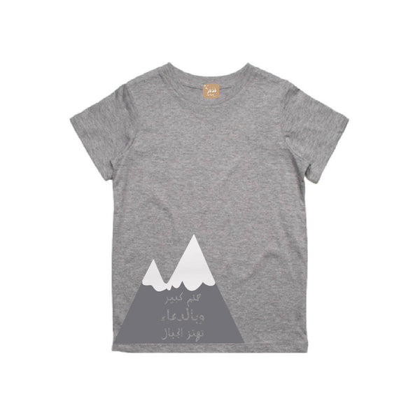 Mountain Dreamer T-shirt Babies - FathakirrStore