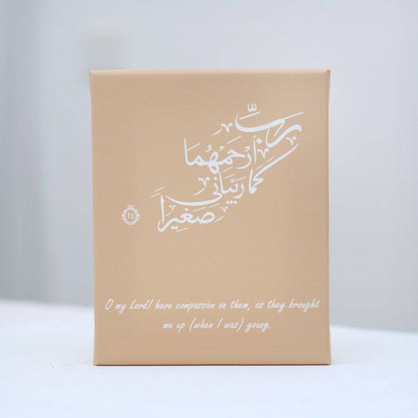 Parents Duaa 1 Biege Canvas - FathakirrStore