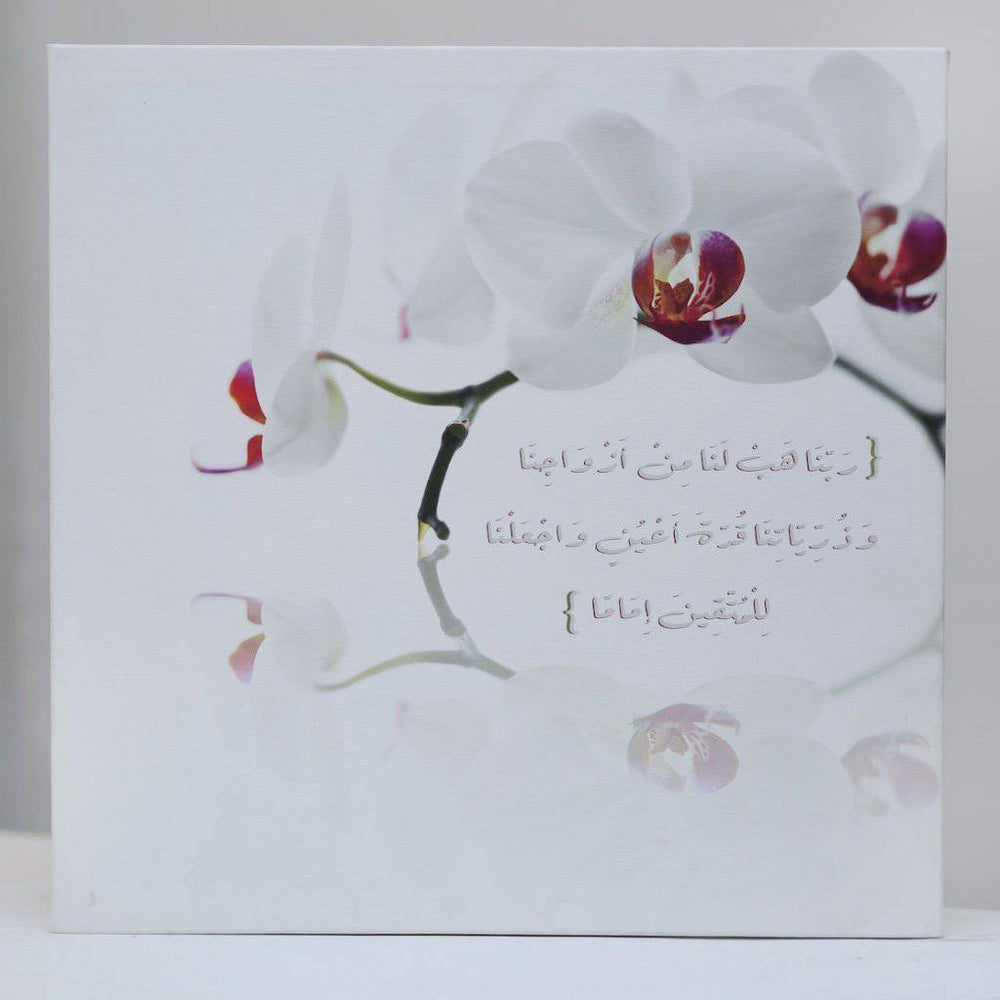 Marriage White Orchid Canvas