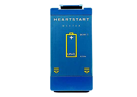 AED Onsite HeartStart® Four-Year Battery