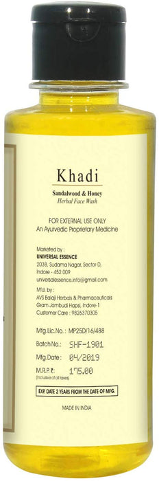 Sandalwood Honey Face Wash 210 ML