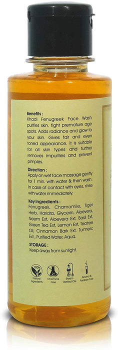 Fenugreek Face Wash 210 ML