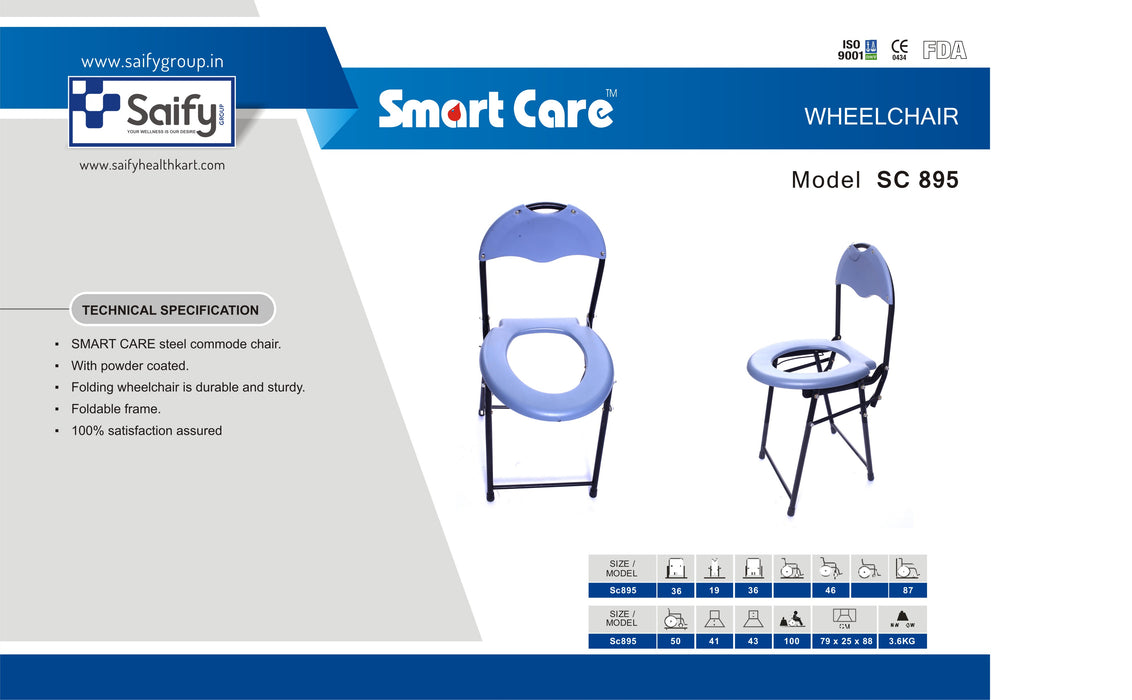 Commode Stool SCI 895