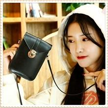 TouchBag™ - Touchable PU Leather Change Bag Touchscreen Mobile Phone Purse