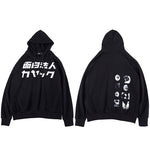 Hoodies Japan Noir