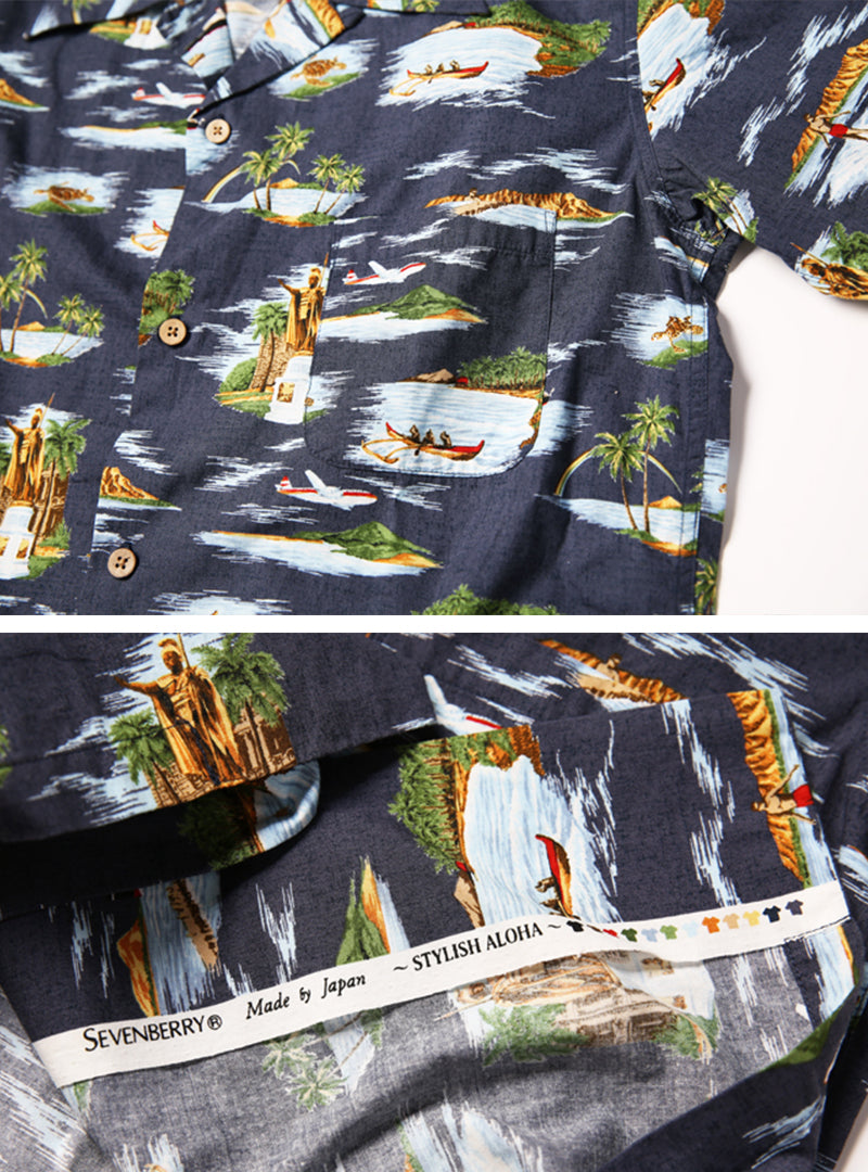 Hawaii Vacation Short Sleeve Shirt