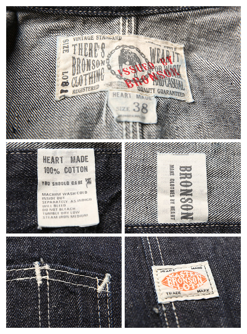 1940s Four Pocket Slevage Denim Railroad Coveralls Jacket