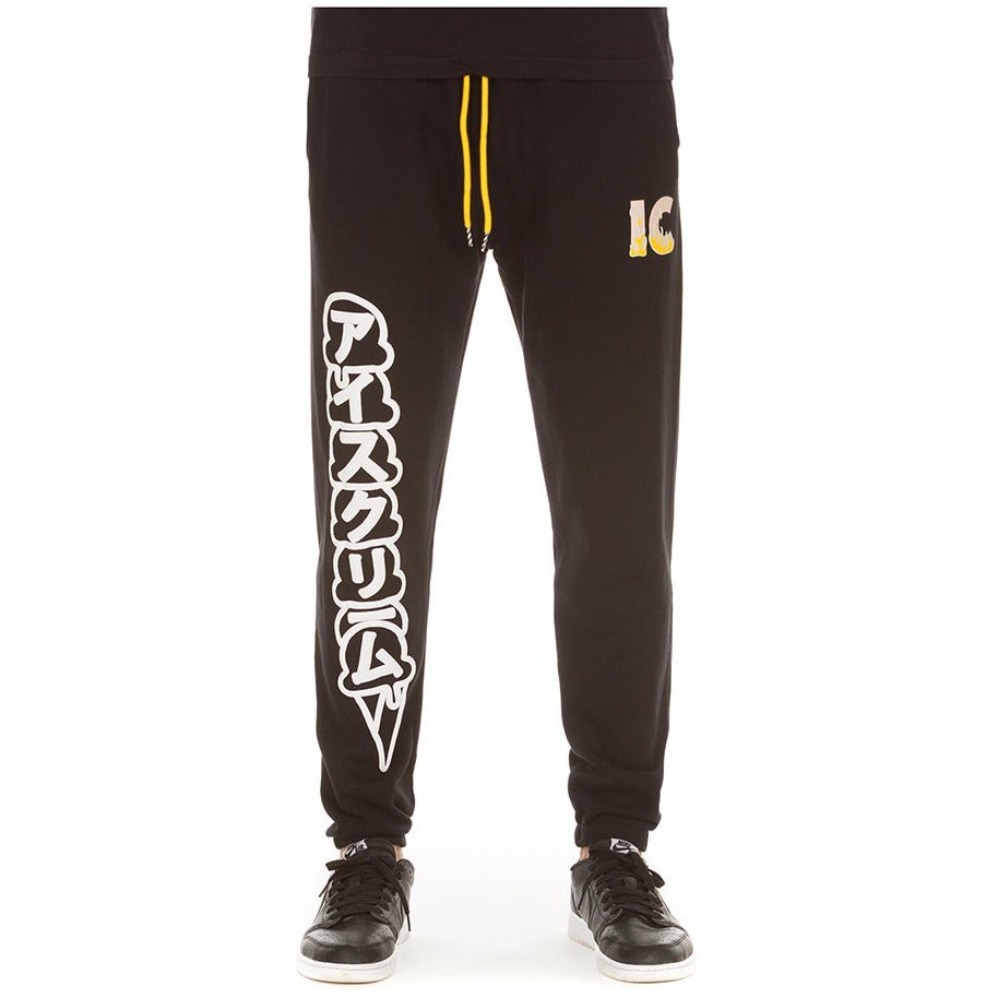 Ice Cream Burner Black Sweatpant (401-6103)