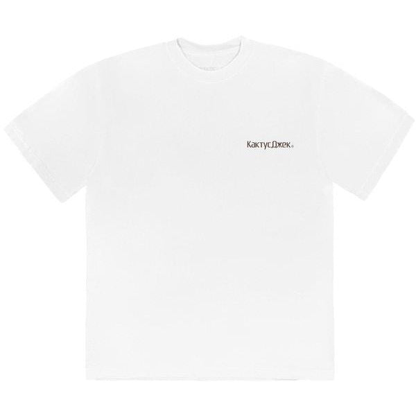 Travis Scott The Scotts Rage Emote T-Shirt - White