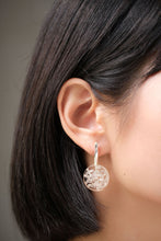 Load image into Gallery viewer, Hila Rice Earrings by Oaksva