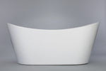 "Bolsena 60"" Matte White Oval Freestanding Bathtub"