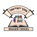 Magen Israel Chinese Auction
