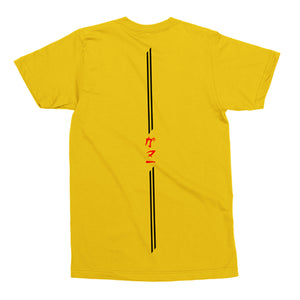 Kenji Yellow Tee