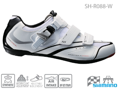 SH-R088 Road Shoes White Size 47