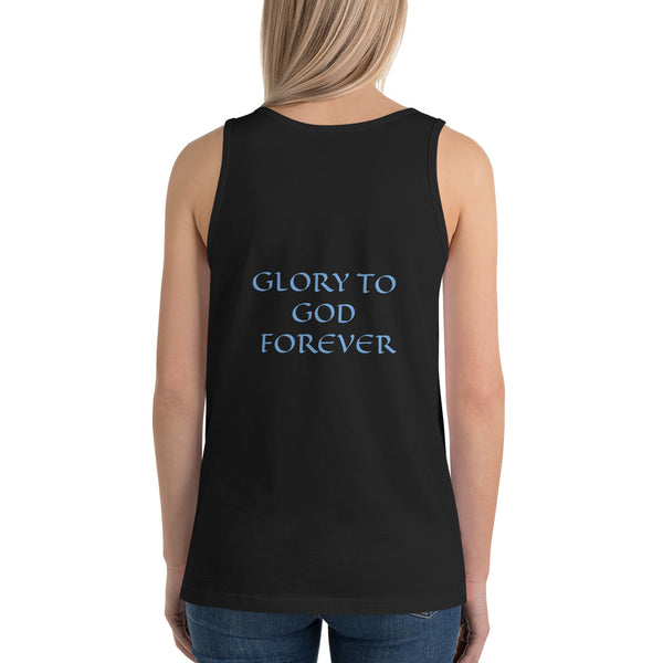 Women's Sleeveless T-Shirt- GLORY TO GOD FOREVER - Black / XS