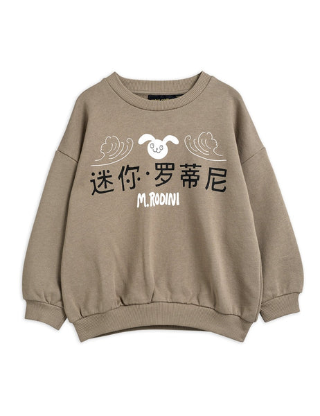 Mini Rodini SS21 Grey Rabbi Sweatshirt