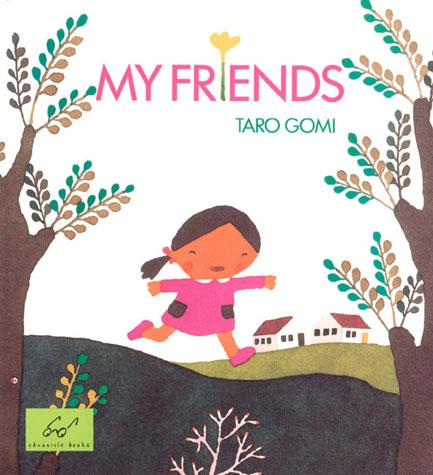 My Friends Book for Toddlers by Taro Gomi