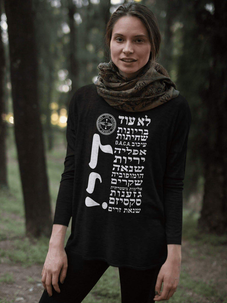 ENOUGH! - Hebrew Long Sleeve T-Shirt Mindful T-Shirt Co.