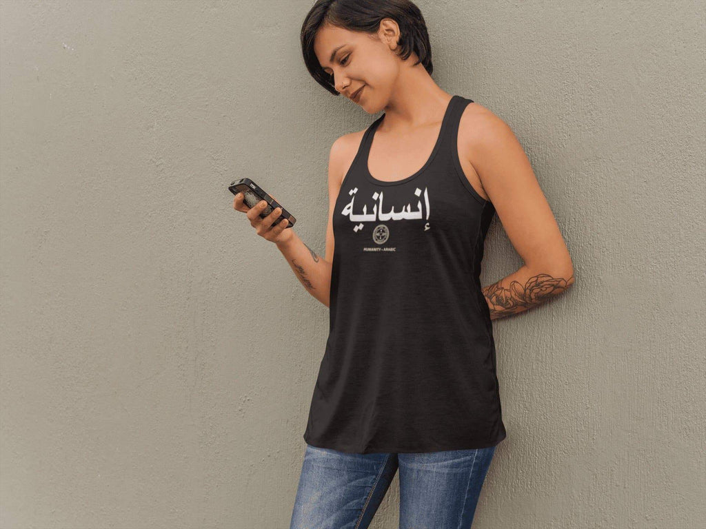 HUMANITY - Arabic Flowy Racerback Tank Mindful T-Shirt Co.
